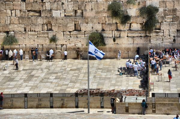 israeli flag, jerusalem